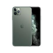 Apple iPhone 11 Pro Max 512GB Unlocked Phone111